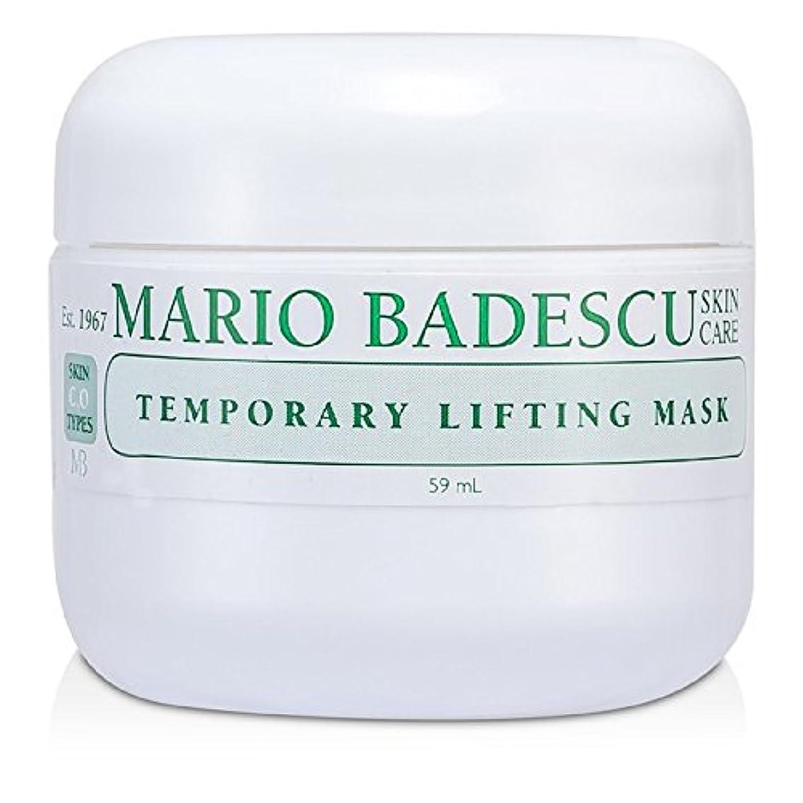 債務分子添加マリオ バデスク テンポラリーリフティング マスク 59ml/2oz並行輸入品