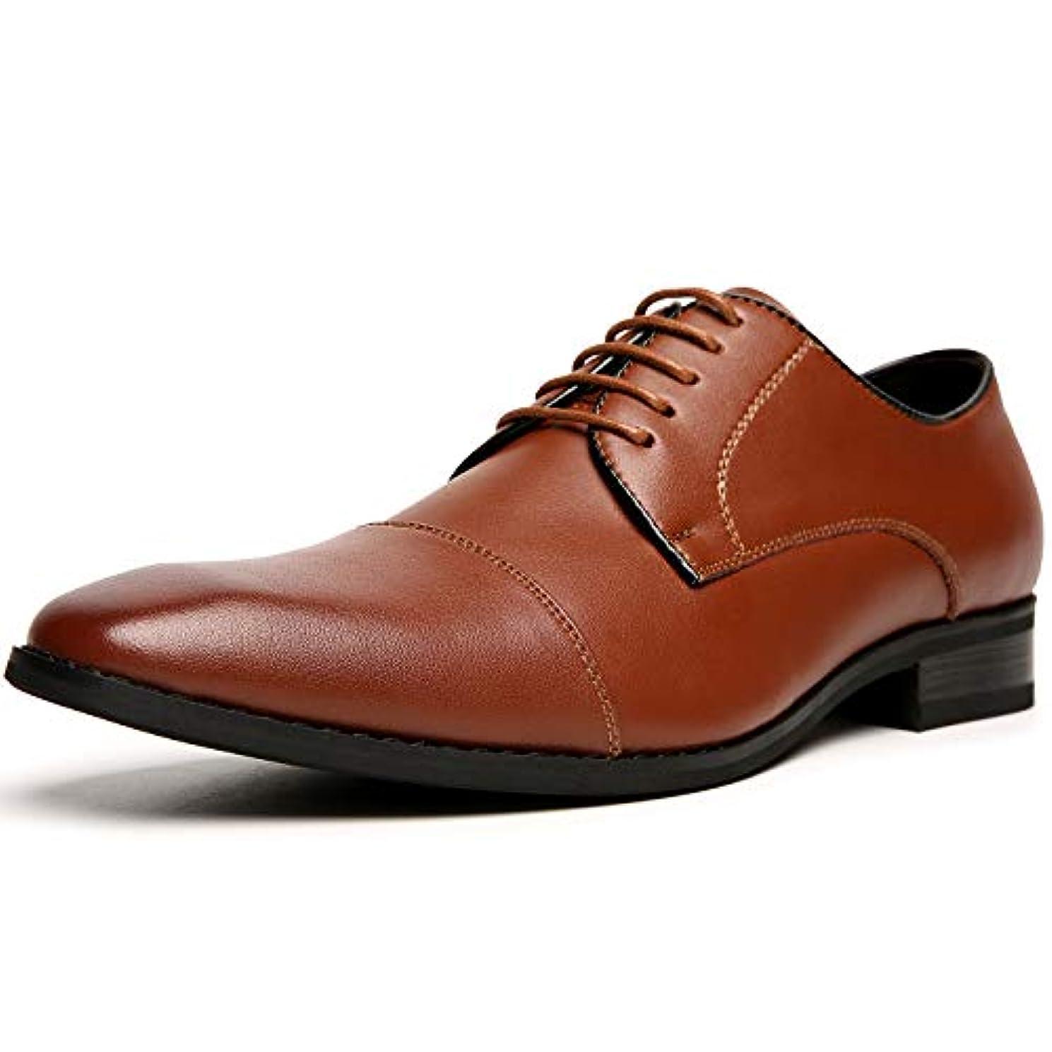 拾うアンドリューハリディスチュワード(フォクスセンス) Foxsense ビジネスシューズ 革靴 本革 ストレートチップ 紳士靴 外羽根