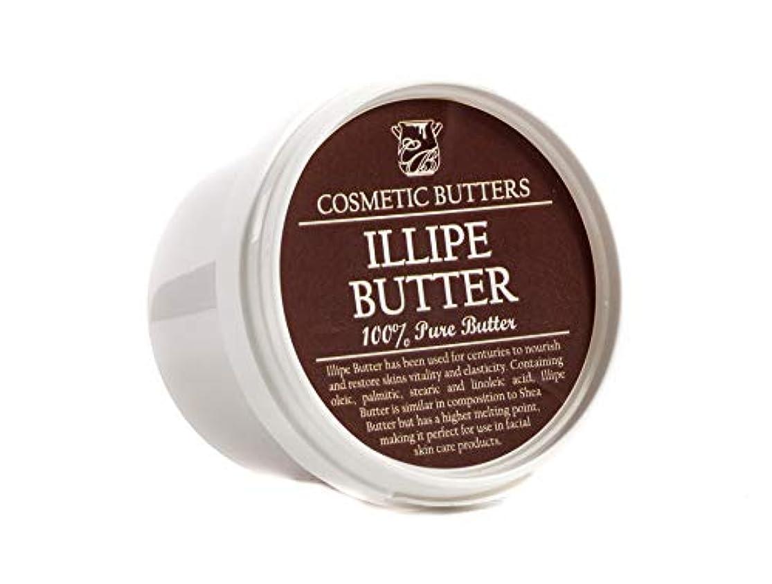 キャベツ白内障冷えるIllipe Butter - 100% Pure and Natural - 100g