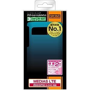 レイ・アウト MEDIAS LTE N-04D...の関連商品5
