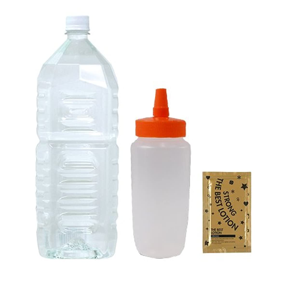 クリアローション 2Lペットボトル ハードタイプ(5倍濃縮原液)+ はちみつ容器740ml(オレンジキャップ)+ ベストローションストロング 1包付き セット