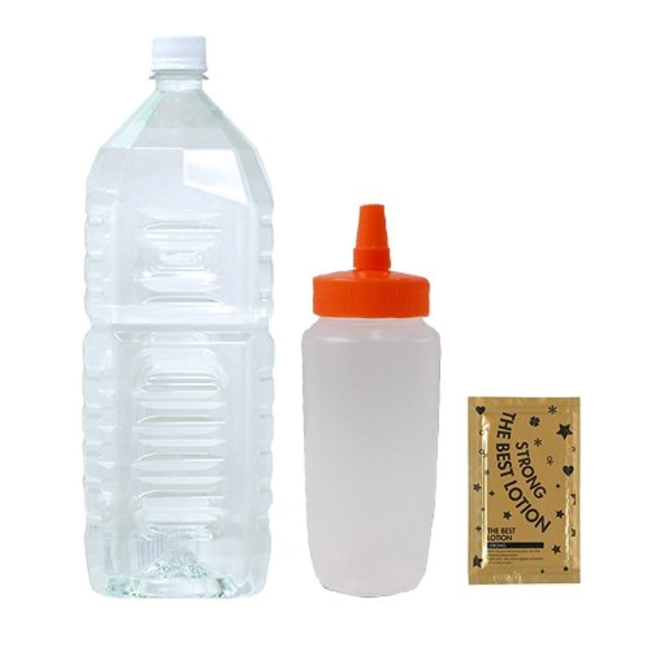 以上手のひらの中でクリアローション 2Lペットボトル ハードタイプ(5倍濃縮原液)+ はちみつ容器740ml(オレンジキャップ)+ ベストローションストロング 1包付き セット
