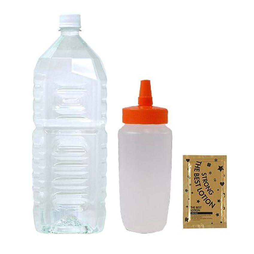 着替えるボールバッテリークリアローション 2Lペットボトル ハードタイプ(5倍濃縮原液)+ はちみつ容器740ml(オレンジキャップ)+ ベストローションストロング 1包付き セット
