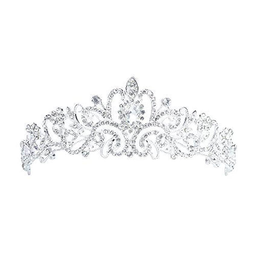 ハンディキャップ白いウナギLermity Hair Comb Crown Rhinestone Hairpins Bridal Wedding Hair Accessories Jewelry Austrian Crystals Hair Clips...
