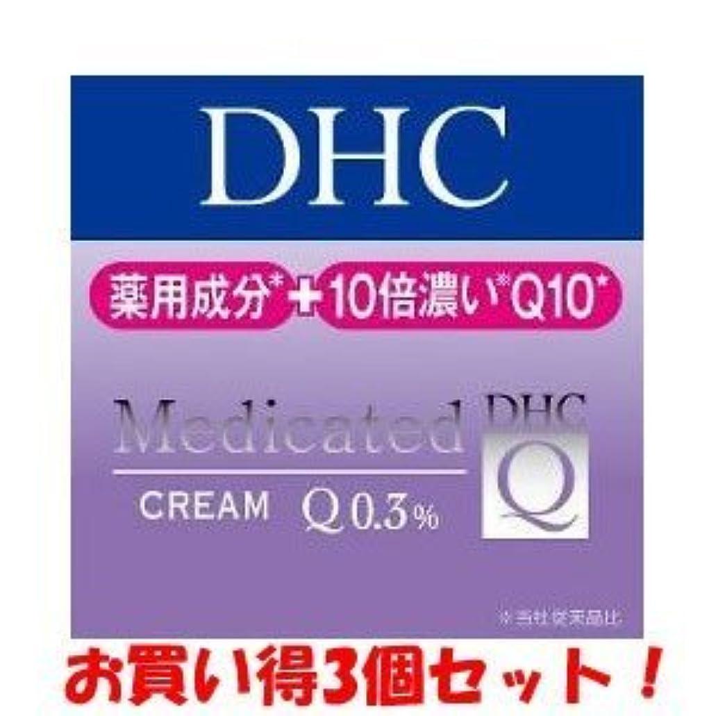 ジャングル表示豊富DHC 薬用Qフェースクリーム SS 23g(医薬部外品)(お買い得3個セット)