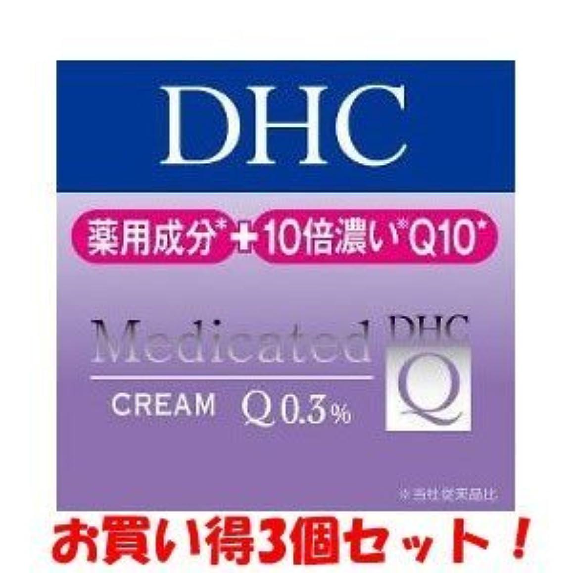 これまで定数直立DHC 薬用Qフェースクリーム SS 23g(医薬部外品)(お買い得3個セット)