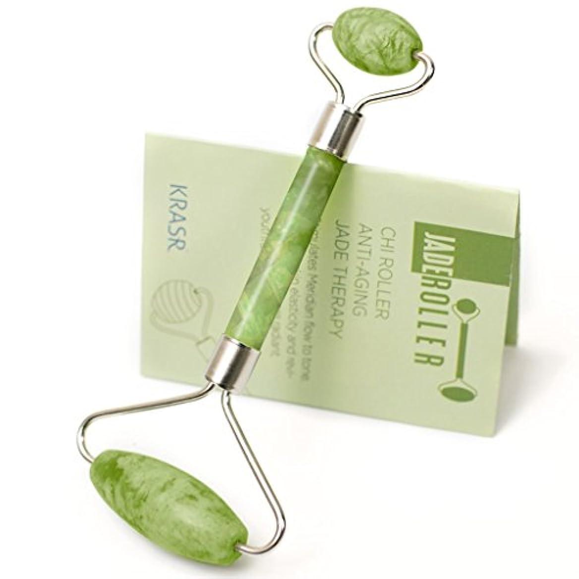 人形億平等Echo & Kern グリーンアベンチュリンの美顔ローラーフェイスマッサジローラーThe Original Chi Himalayan Anti Aging Jade roller Therapy 100% Natural...