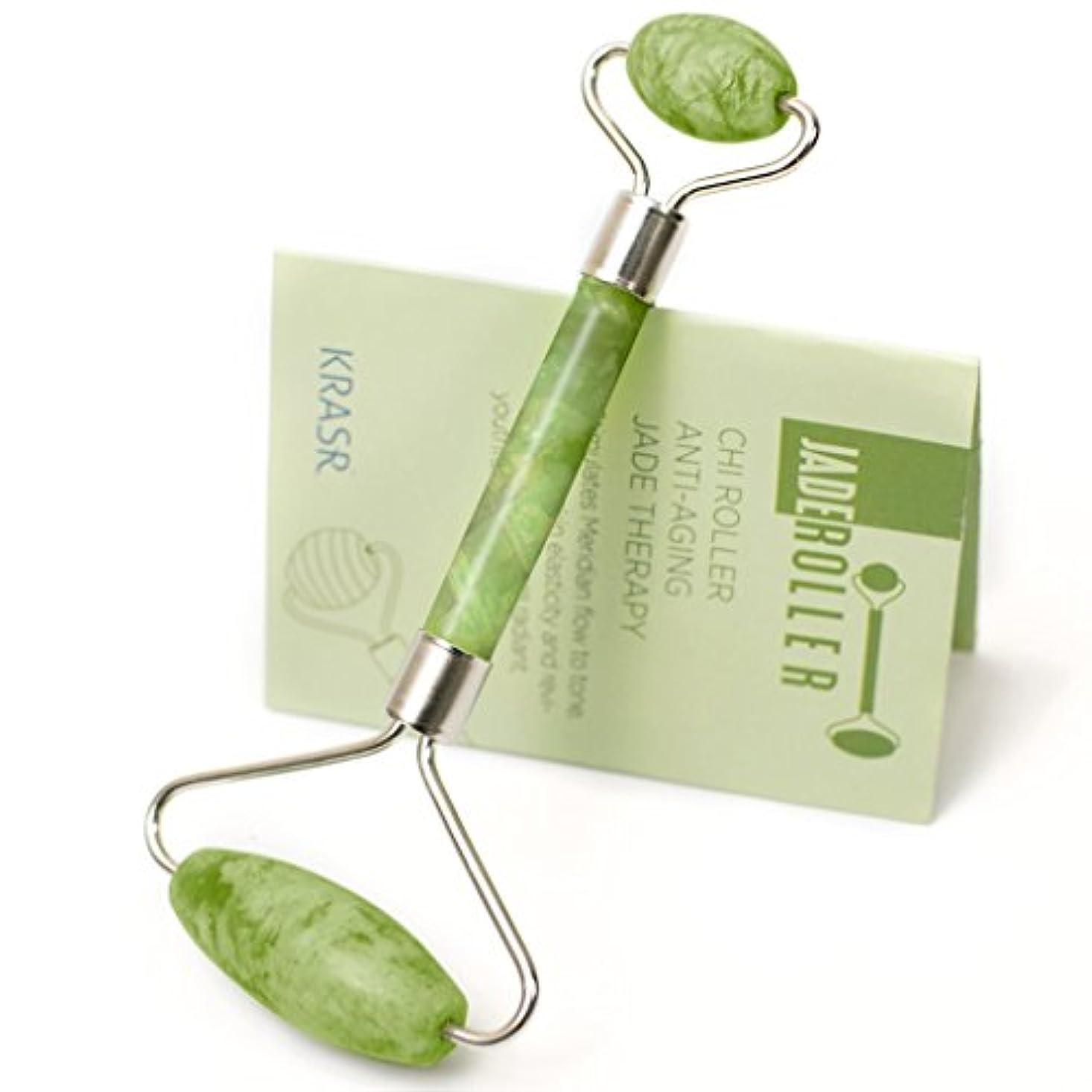 クレア記念枯渇Echo & Kern グリーンアベンチュリンの美顔ローラーフェイスマッサジローラーThe Original Chi Himalayan Anti Aging Jade roller Therapy 100% Natural...