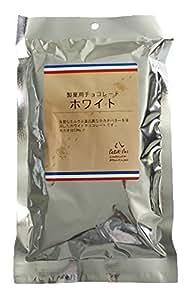 プティパ 製菓用チョコレート ホワイト 200g