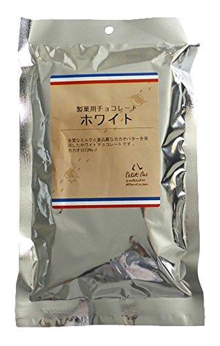 プティパ 製菓用チョコレート ホワイト 200g...