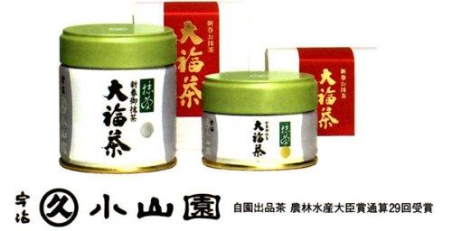 新春抹茶『大福茶』【銀印】40g