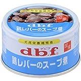 デビフ(d.b.f) 鶏レバーのスープ煮 85g