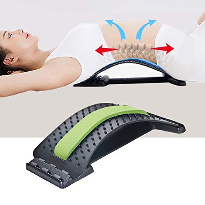 Ourine バックマッサージ ウエストデバイス ホーム フィットネス器具 取り付け簡単 背中 ストレッチ マッサージ バックボード ツボ押し 肩こり バック 腰痛対策 背筋 猫背 姿勢矯正 背伸び グッズ 2段階 調整可能