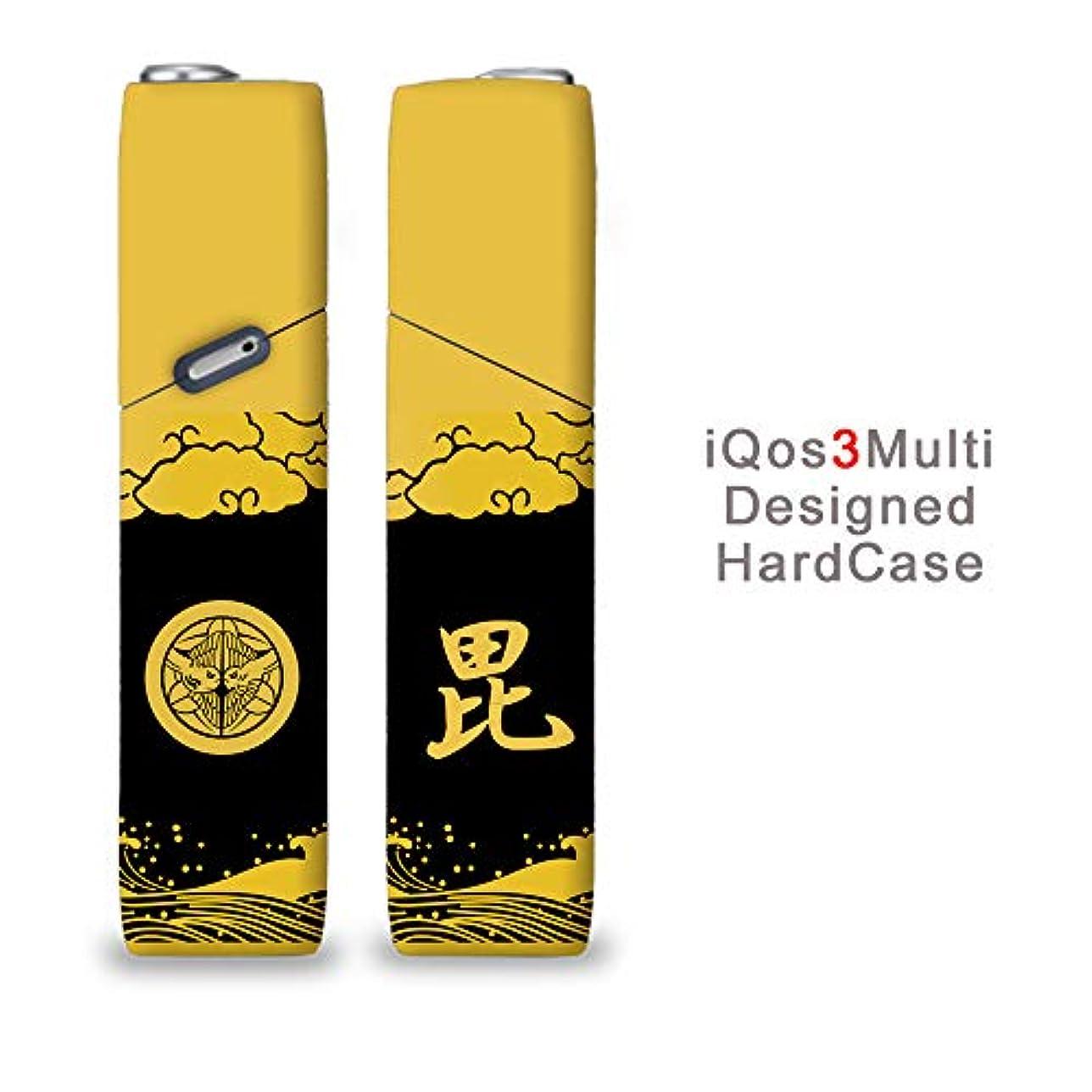 伝えるあまりにも敵対的完全国内受注生産 iQOS3マルチ用 アイコス3マルチ用 熱転写全面印刷 家紋 上杉謙信 加熱式タバコ 電子タバコ 禁煙サポート アクセサリー プラスティックケース ハードケース 日本製