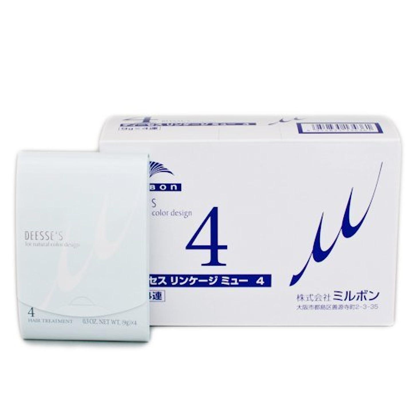 レビューステープル苦難ミルボン ディーセス リンケージ ミュー 4 業務用9g×4連×10入