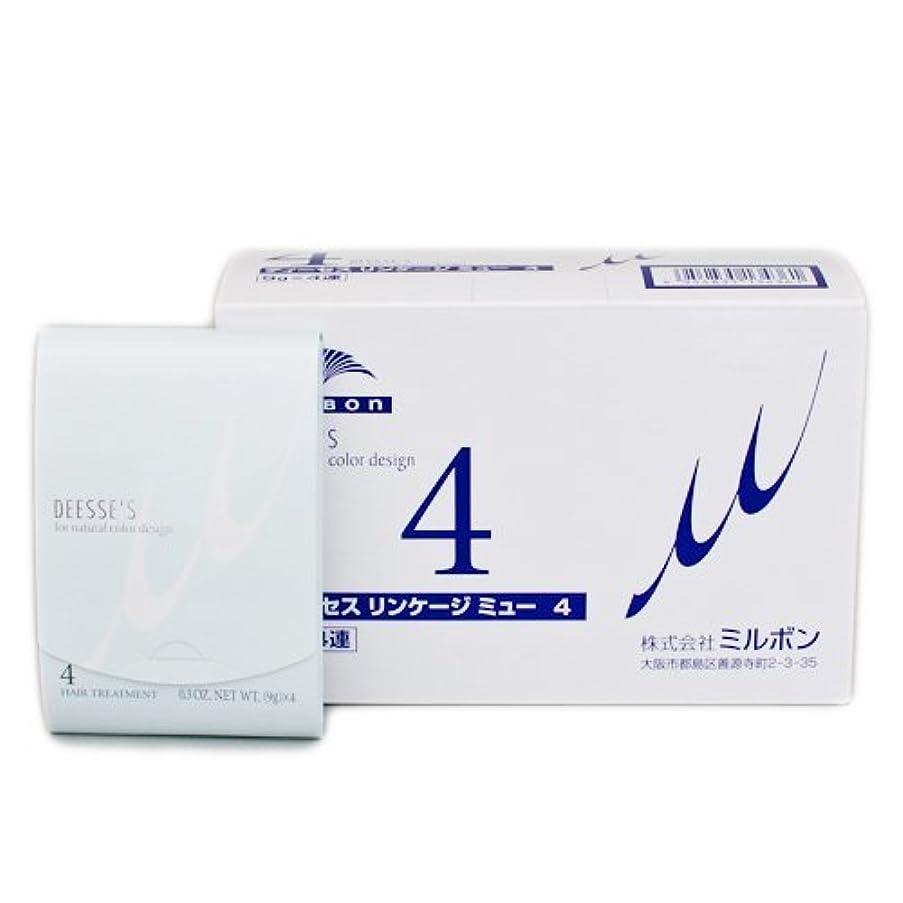 メロディアス柔らかい足ねじれミルボン ディーセス リンケージ ミュー 4 業務用9g×4連×10入