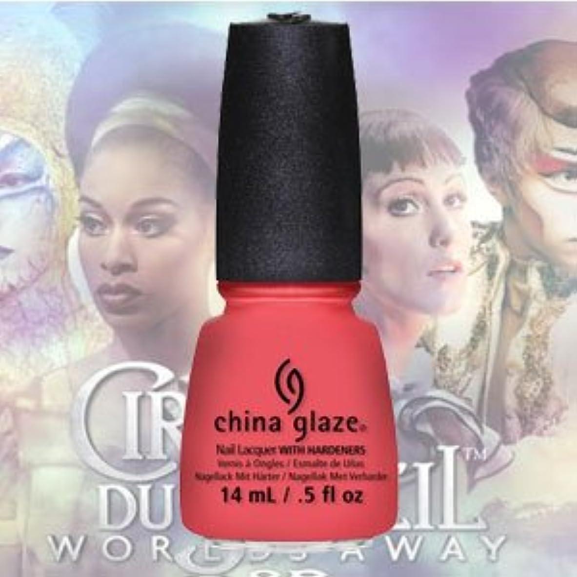 完璧なにぎやか減る(チャイナグレイズ)China Glaze Surreal AppealーCirque Du Soleil コレクション [海外直送品][並行輸入品]