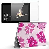 Surface go 専用スキンシール ガラスフィルム セット サーフェス go カバー ケース フィルム ステッカー アクセサリー 保護 フラワー 花 フラワー ピンク 003782