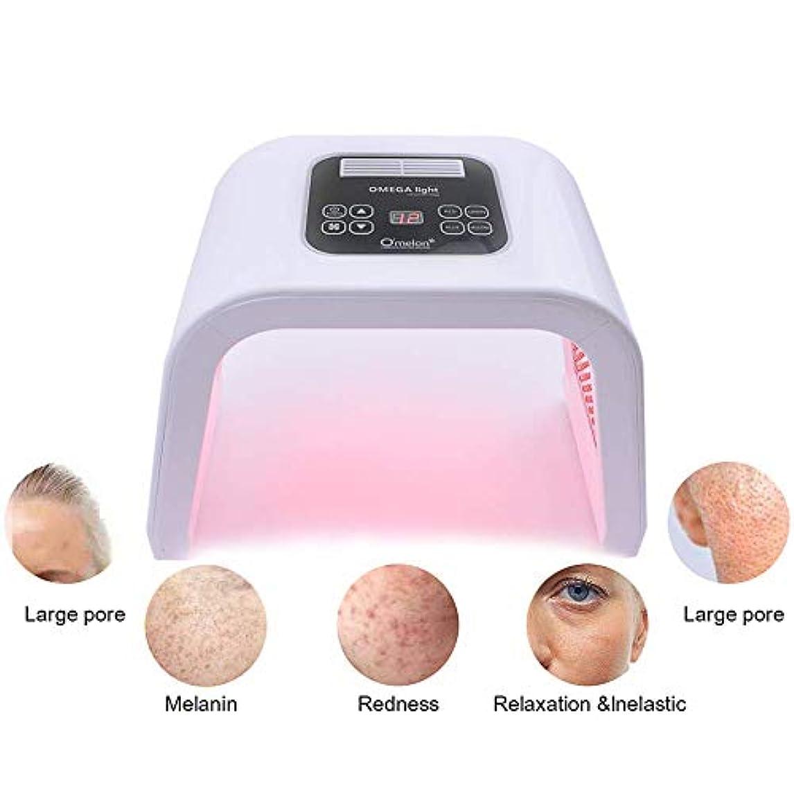 ステーキプロテスタントブラインド若返り美容セラピーマスクを皮膚、7色はライト美容光線力学ランプにきび治療スキンケアマシン若返りフェイシャル?マシンをLED