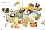 おいしいチーズの教科書 (エイムック 4323) 画像