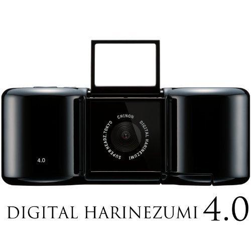 DigitalHarinezumi4.0 (デジタルハリネズミ4.0)【黒】
