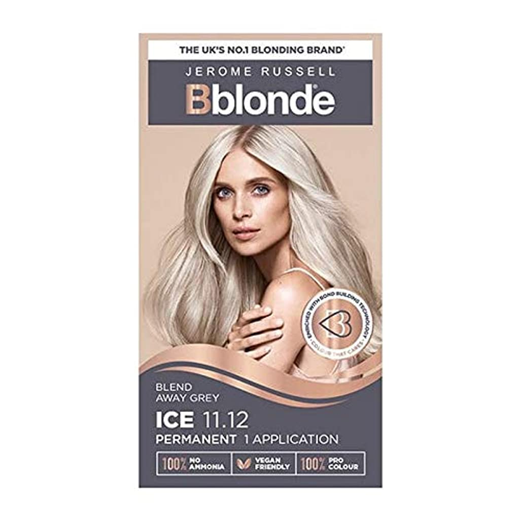 性格フェンス郵便屋さん[Jerome Russell ] 11.12ブロンドジェロームラッセルBblondeパーマネントヘアキットの氷 - Jerome Russell Bblonde Permanent Hair Kit Ice Blonde...