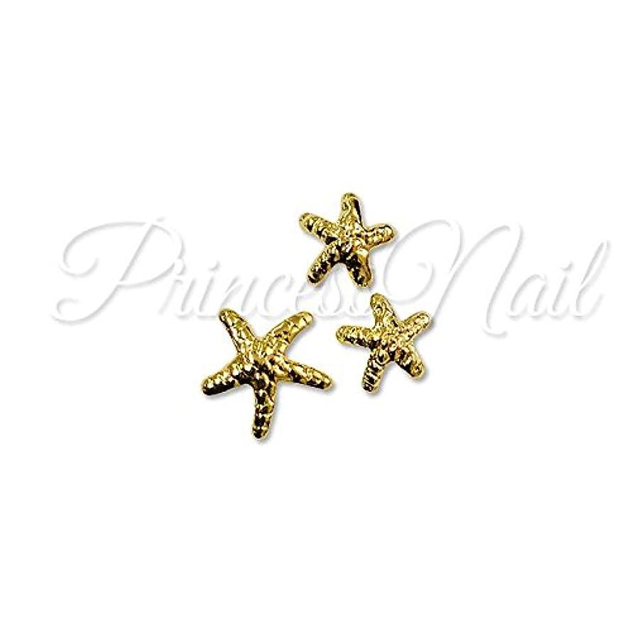 エクスタシー奨学金男やもめメタルパーツ starfish ヒトデ(ゴールド)5mmが1個+3mmが2個の合計3粒Set MP0014