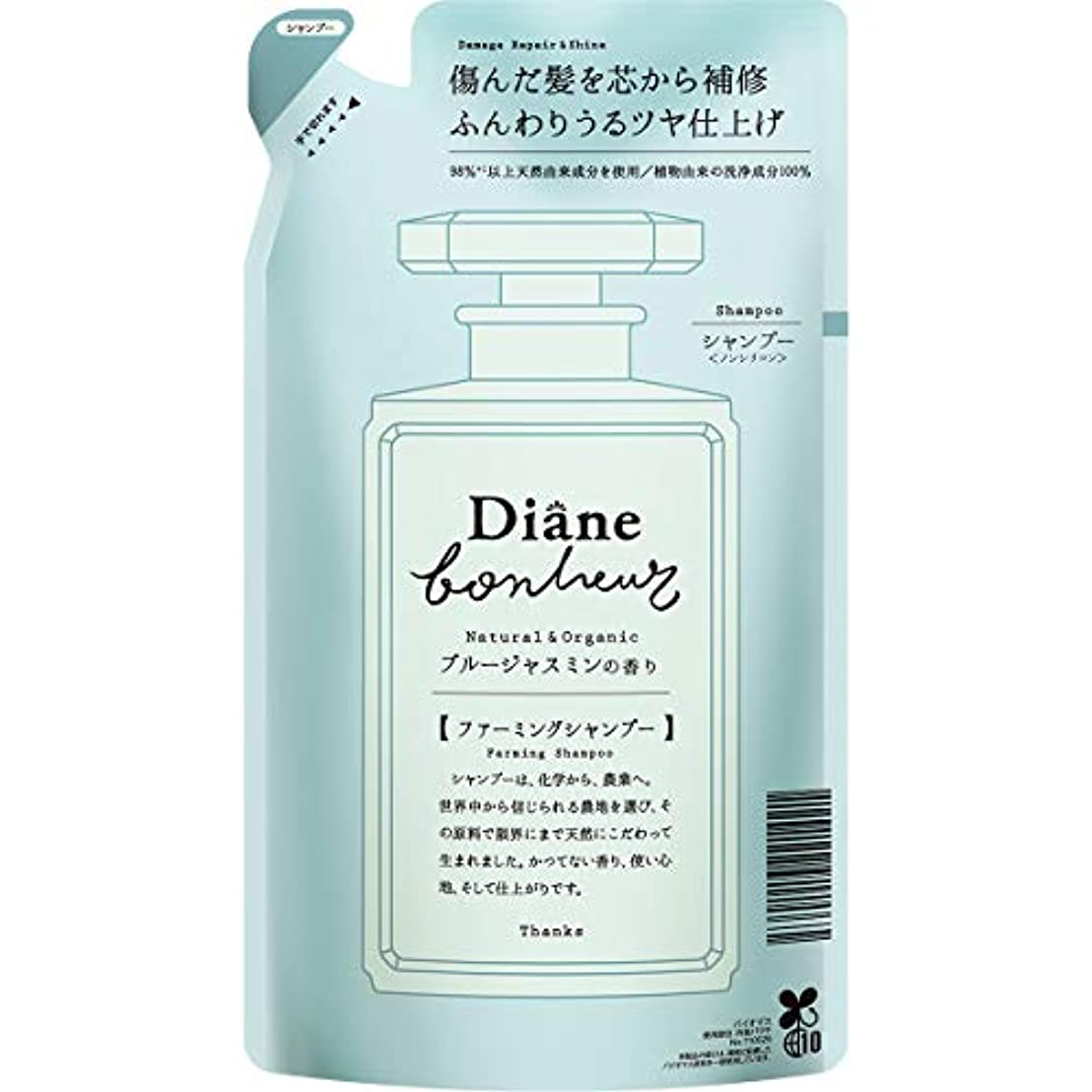 ダイヤル解決受取人ダイアン ボヌール シャンプー ブルージャスミンの香り ダメージリペア&シャイン 詰め替え 400ml