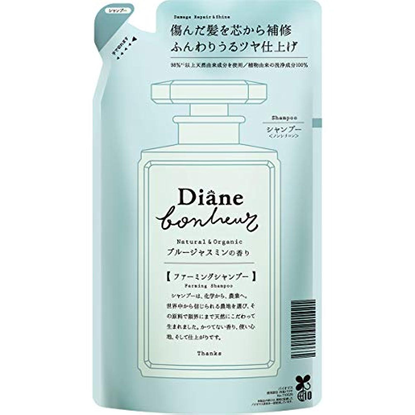 眠っているラッチ機転ダイアン ボヌール シャンプー ブルージャスミンの香り ダメージリペア&シャイン 詰め替え 400ml