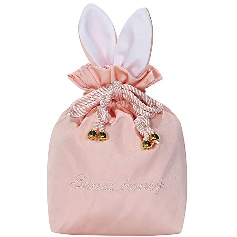 拮抗意図的純粋に【KIRAHOLL】ラパンポーチ ウサギ うさぎ ブランド かわいい おしゃれ ピンク アニマル 巾着 メイク 化粧ポーチ 小物入れ (ピンク)