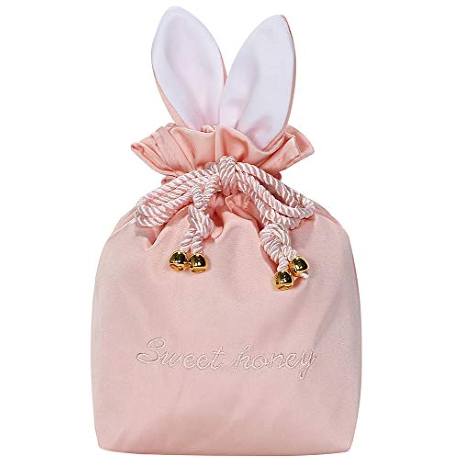 労苦強制的印象【KIRAHOLL】ラパンポーチ ウサギ うさぎ ブランド かわいい おしゃれ ピンク アニマル 巾着 メイク 化粧ポーチ 小物入れ (ピンク)