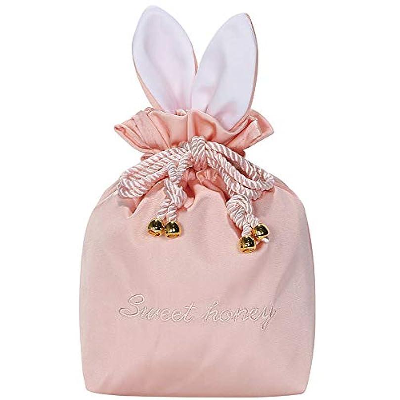 脚本家電化する安西【KIRAHOLL】ラパンポーチ ウサギ うさぎ ブランド かわいい おしゃれ ピンク アニマル 巾着 メイク 化粧ポーチ 小物入れ (ピンク)