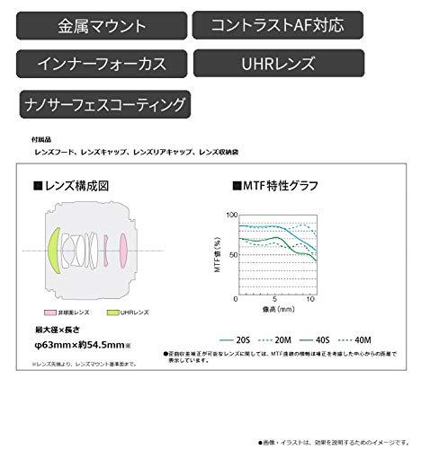 パナソニック 単焦点レンズ マイクロフォーサーズ用 ライカ DG SUMMILUX 25mm F1.4 ASPH. ブラック H-X025