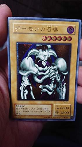 遊戯王カード デーモンの召喚 アルティメットレア レリーフ