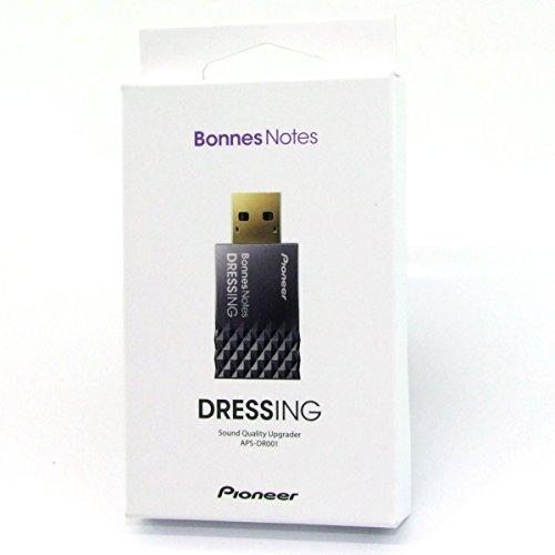 パイオニア USBサウンドクオリティアップグレーダー BonnesNotes DRESSING APS-DR001