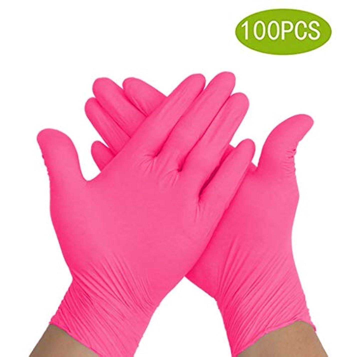 ドック観察するトランペットニトリル使い捨て手袋、パウダーフリーのレッドビューティーサロンタトゥー、食品用手袋、ラテックスフリー、100個ディスペンサーパック (Size : S)