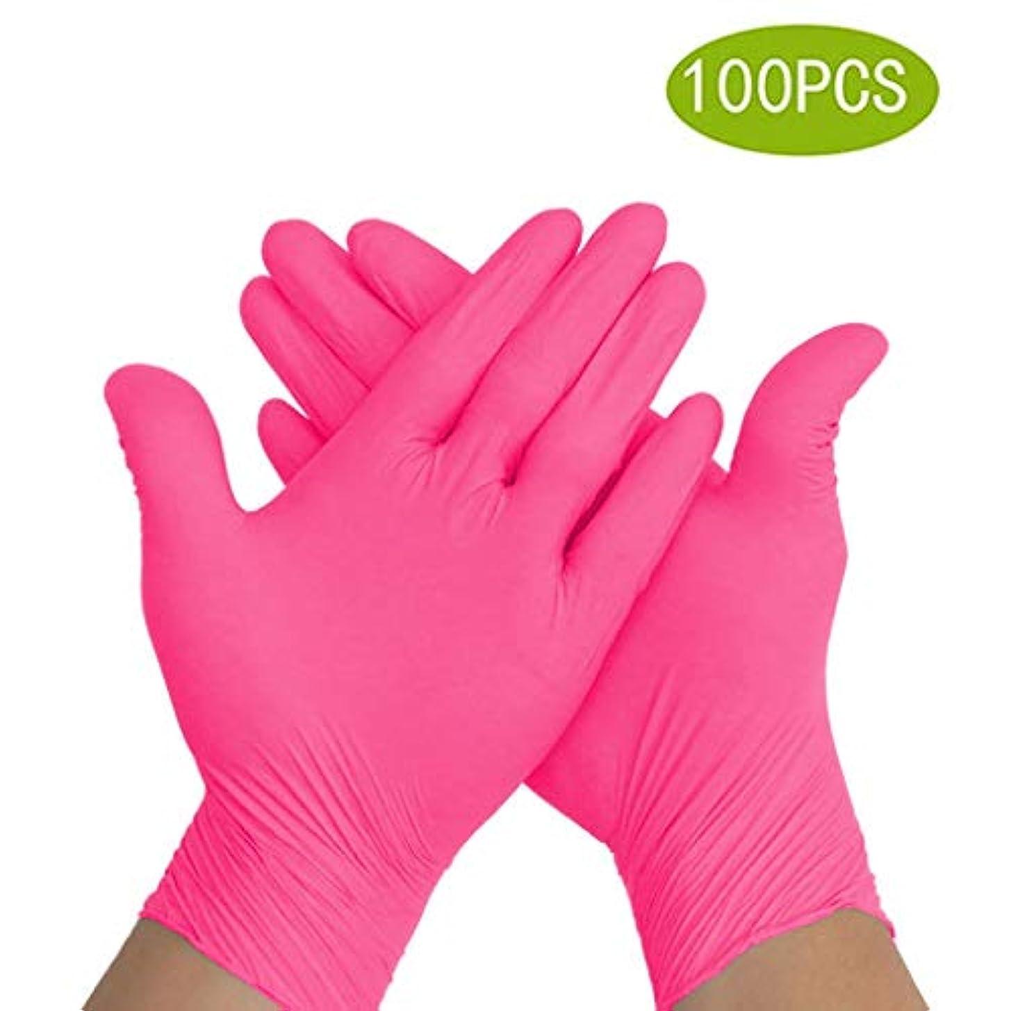 ニトリル使い捨て手袋、パウダーフリーのレッドビューティーサロンタトゥー、食品用手袋、ラテックスフリー、100個ディスペンサーパック (Size : S)