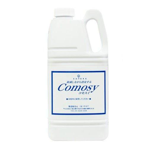 安全な除菌・消臭剤 コモスイ 詰め替え用 2L CMS-02(1コ入)