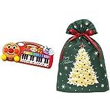 アンパンマン ノリノリおんがく キーボードだいすき + インディゴ クリスマス ラッピング袋 グリーティングバッグ3L クリスマスツリー ダークグリーン XG984