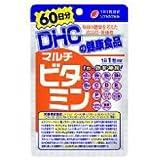 【DHC】マルチビタミン 60日分 (60粒) ×20個セット