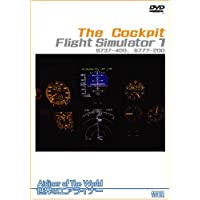 世界のエアライナー The Cockpit Flight Simulator 1 B737-400,B777-200