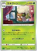 ポケモンカードゲーム 【緑】PK-SA-004 エルフーン