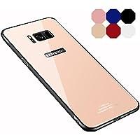 YATATECH Samsung Galaxy S8ケース TPU バンパー 背面強化ガラス 背面パネル付き かっこいい サイドバンパー おすすめ おしゃれ スマホケース  サムスン ギャラクシー S8 専用ケース(ゴールド)