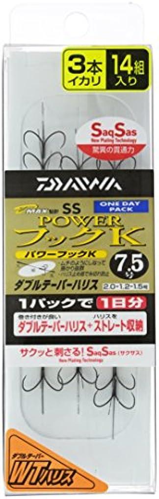 忍耐リベラルリスキーなダイワ  DMXアユSSWT3ONE PFK7.5