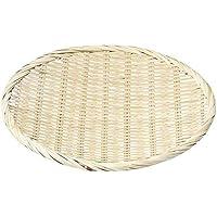 『竹』丸タイプ浅型トレー「30×2.8cm」