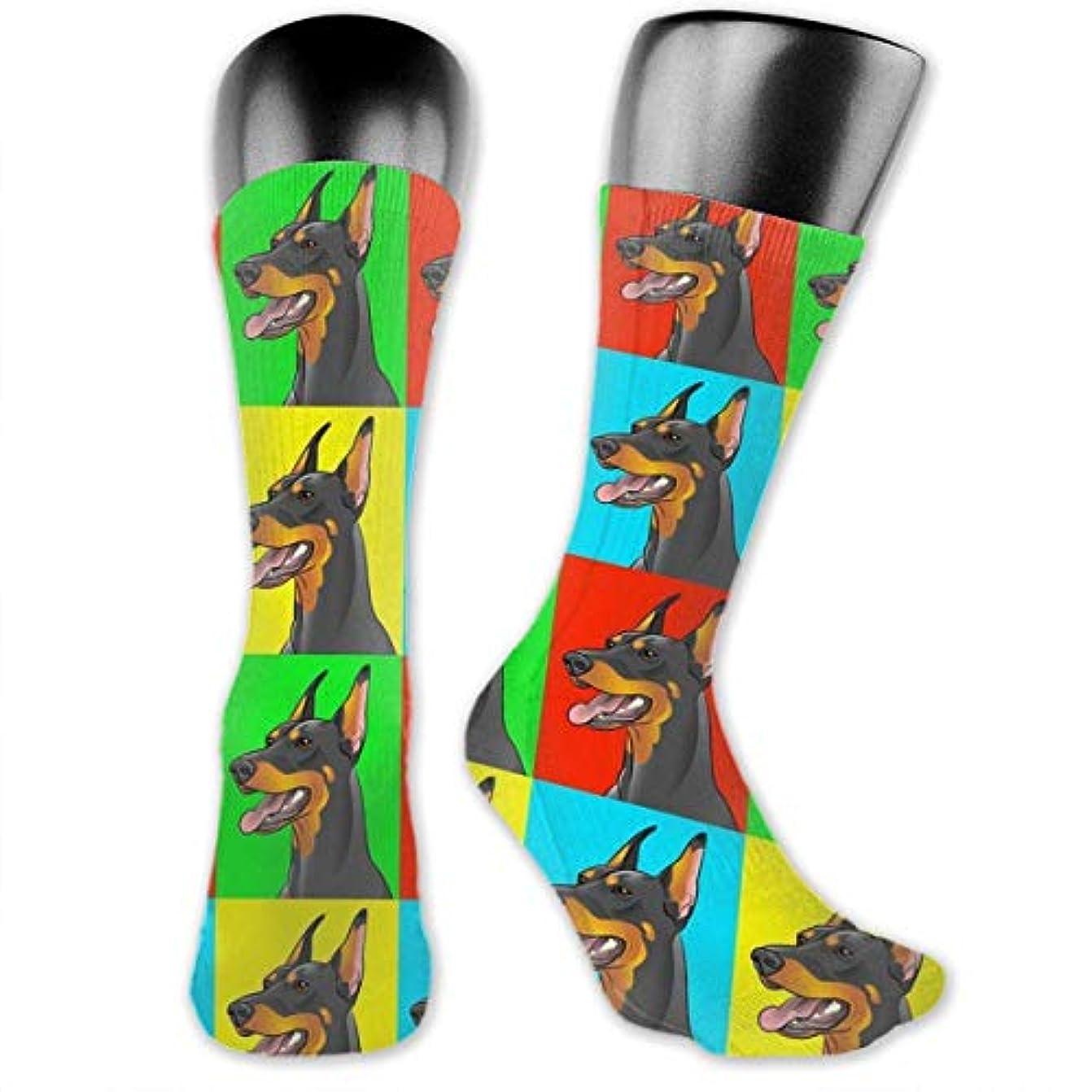 水陸両用瞳天MKLOS 通気性 圧縮ソックス Breathable Over Knee Thigh Socks High Thigh Stockings High Boot Thigh Cartoon Cow Socks Women...