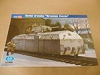 1/72 ホビーボス ソビエト 装甲列車 クラスナヤ・ズベズダ