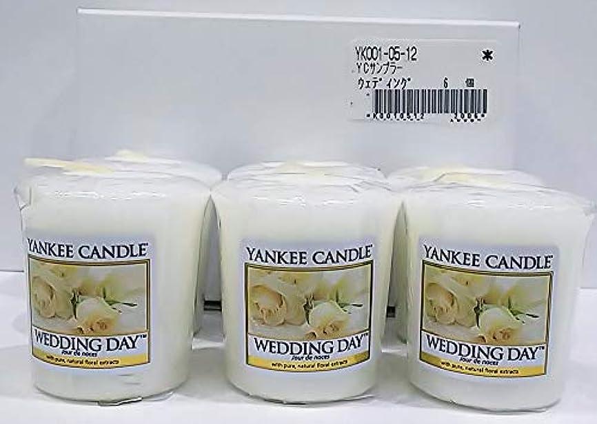 ケニアクライマックス無能ヤンキーキャンドル サンプラー お試しサイズ ウェディングデイ 6個セット 燃焼時間約15時間 YANKEECANDLE アメリカ製