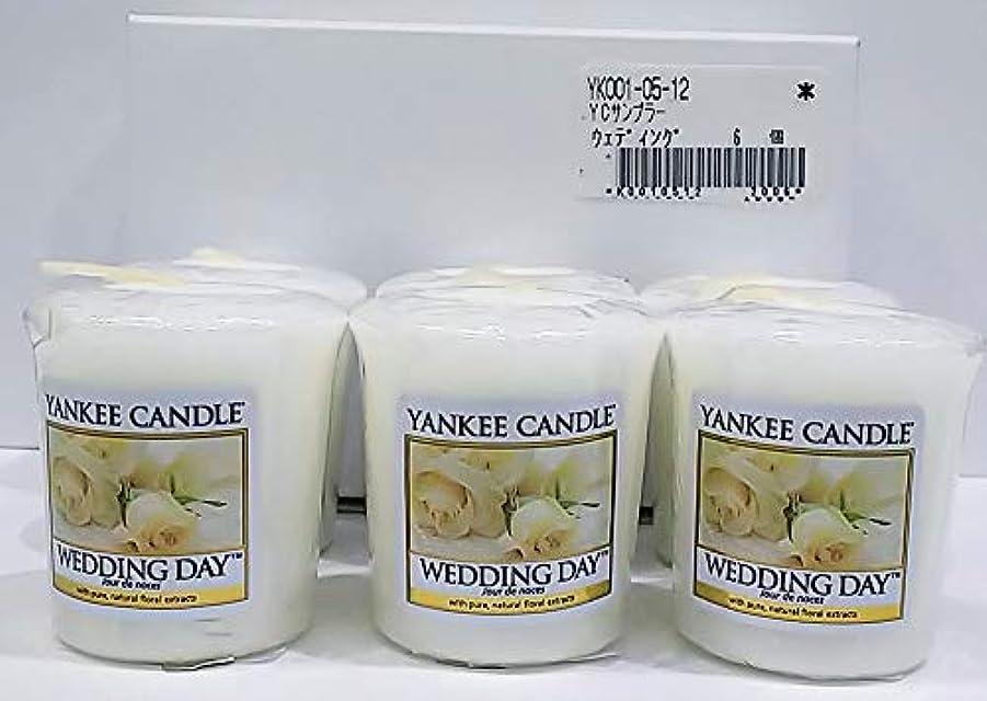 ヤンキーキャンドル サンプラー お試しサイズ ウェディングデイ 6個セット 燃焼時間約15時間 YANKEECANDLE アメリカ製