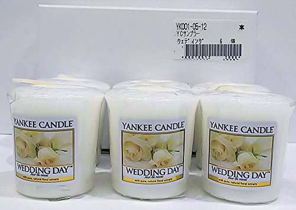 部屋を掃除するキュービックペインティングヤンキーキャンドル サンプラー お試しサイズ ウェディングデイ 6個セット 燃焼時間約15時間 YANKEECANDLE アメリカ製